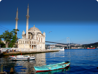 Viti i Ri ne Stamboll