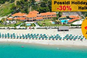 Possidi Holidays Resort 5* Halkidiki, Greqi -30% Zbritje