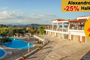 Alexandros Palace 5* Halkidiki, Greqi 25% Zbritje