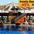 Amelia Beach Resort Hotel 5* Side, Antalya, Turqi